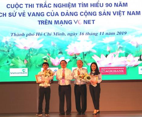 Người trẻ tham gia 'Tìm hiểu 90 năm lịch sử vẻ vang của Đảng Cộng sản Việt Nam' chiếm tỷ lệ 40%