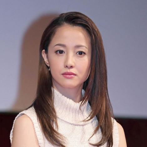 'Quốc bảo mỹ nữ' Nhật Bản bị bắt vì tàng trữ ma túy