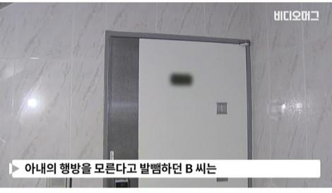 Người chồng Hàn Quốc giết chết vợ Việt thủ tiêu xác bị bắt giữ