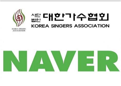 Giới chức Hàn Quốc hành động sau cái chết của Goo Hara