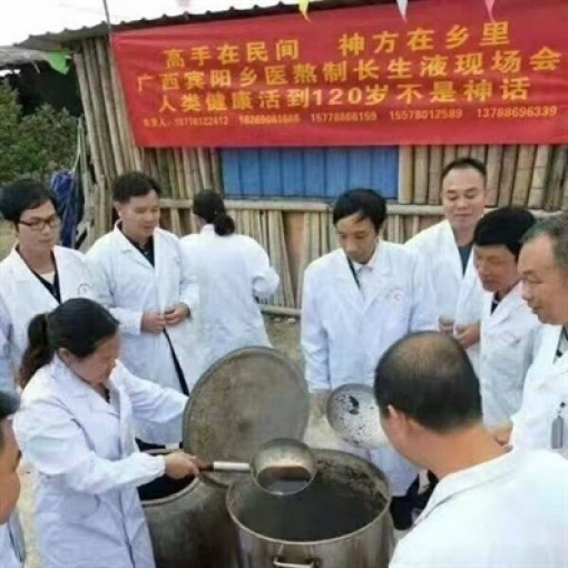 20 bác sĩ Trung Quốc bị điều tra vì 'nước trường sinh' giúp con người thọ đến 120 tuổi
