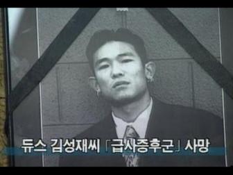 Bạn gái tuyên bố vô tội trước cái chết bí ẩn của nam ca sĩ Hàn Quốc