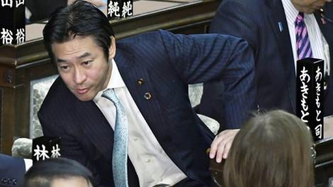 Nhật bắt 1 nhà lập pháp nghi nhận hối lộ của công ty Trung Quốc