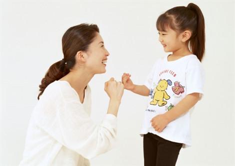 Cách dạy con thông minh từ bé: bố mẹ nên biết