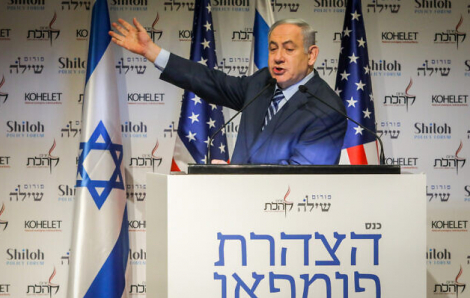 Thủ tướng Israel: 'Bất kỳ ai cố gắng tấn công chúng tôi sẽ bị giáng đòn mạnh mẽ nhất'