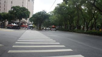 Văn minh đô thị ở Đài Loan