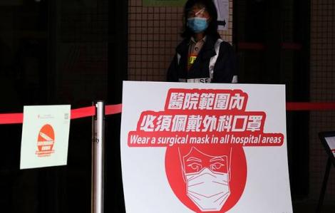 Hồng Kông có trường hợp tử vong đầu tiên vì 2019-nCoV