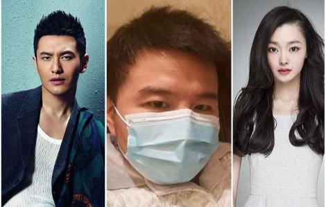Nhiều nghệ sĩ Hoa ngữ bị cách ly vì COVID-19