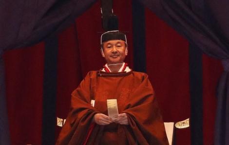 Nhật Bản hủy lễ kỷ niệm sinh nhật của tân vương do dịch COVID-19