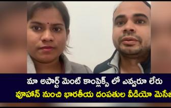 Cặp vợ chồng Ấn Độ kêu cứu từ căn hộ một chung cư không người ở Vũ Hán