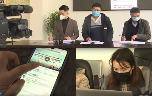 Clip: Trung Quốc tổ chức hội chợ việc làm trực tuyến trong bối cảnh COVID-19 bùng nổ