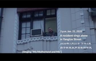 Phim tài liệu đầy ám ảnh về dịch COVID-19 tại Vũ Hán
