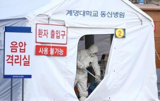 Hàn Quốc thừa nhận thất bại trong cuộc chiến chống COVID-19