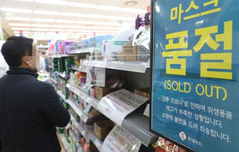 Hàn Quốc gần 1.000 ca nhiễm COVID-19, đối mặt tình trạng thiếu hụt khẩu trang