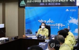 Chiều 26/2: Hàn Quốc có thêm 1 ca tử vong do COVID-19