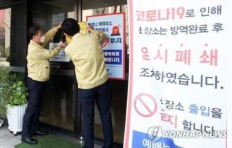 Hàn Quốc: Nhân viên toà thị chính qua đời vì kiệt sức chống dịch COVID-19