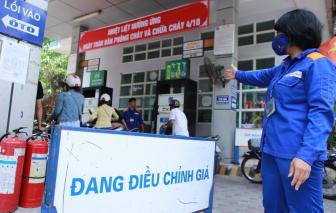 Giá xăng có thể tăng nhẹ vào ngày mai